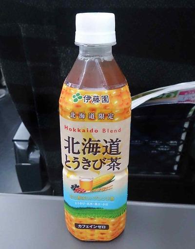 今日の飲み物 北海道乃味を手軽に楽しめる「北海道とうきび茶」は北海道を思わせる様な亜寒帯感溢れる涼しげで後味すっきり&円やかな味わいです。