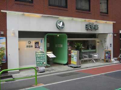たまに行くならこんな店 茶空楽神田店
