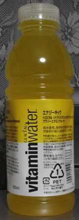 今日の飲み物 グラソー ビタミンウォーター エナジーキック(トロピカルシトラス)