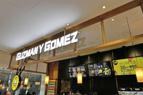 たまに行くならこんな店 オーストラリア風なタコスメニューを楽しむべく、今話題の品川駅中商業施設にオープンした「Guzman y Gomez FOOD&TIME ISETAN アトレ品川店」に行ってきました