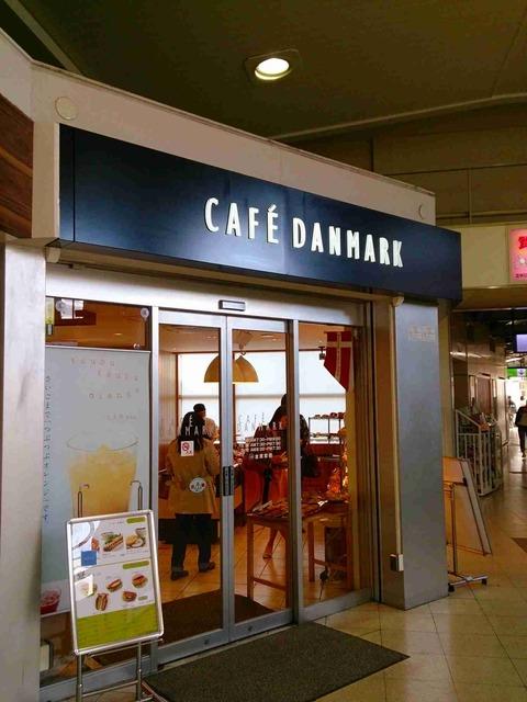 たまに行くならこんな店 目白駅ナカパン店「カフェデンマルク目白店」は安定の美味しさのパンがエキナカで勢揃いしています