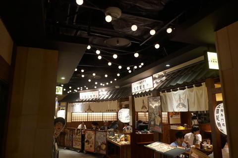 たまに行くならこんな店 ヨドバシアキバ8Fレストラン街にある「三田製麺所 ヨドバシAkiba店 」で、ニボニボしいウマさの「特濃煮干しつけ麺」を食す!