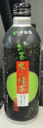 今日の飲み物 お-いお茶冬の緑茶 (数量限定)