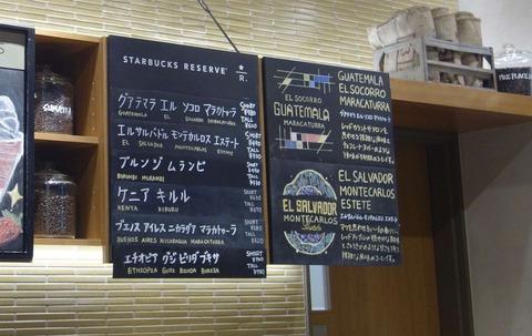 たまに行くならこんな店  東京都内に22ヶ所しかないスターバックスリザーブ店舗の「スターバックスコーヒー 飯田橋サクラテラス店」は、比較的混雑もゆるめな穴場カフェです