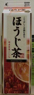 今日の飲み物 ほうじ茶(ローソンPB商品)