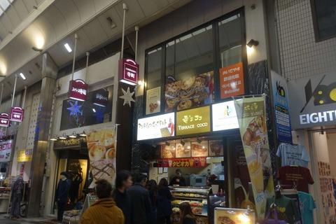 たまに行くならこんな店  エッグタルトの本場マカオでも楽しめるアンドリューのエッグタルトを京都で楽しめる「アンドリューのエッグタルト 京都寺町店」へ行ってきました