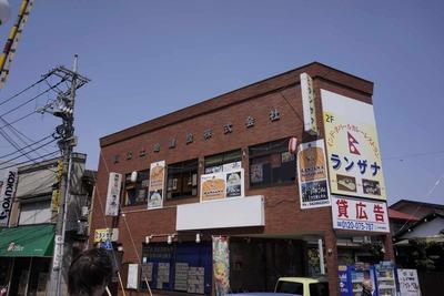 たまに行くならこんな店 花小金井駅前のインド押しなのかネパール押しなのかわからないネパール・インド料理店「ランザナ」