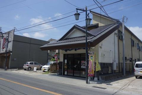 たまに行くならこんな店 旧江戸崎地区は江戸崎かぼちゃが名物!そんな旧江戸崎地区にある和菓子店「東郷菓子舗」の名物はかぼちゃパイです