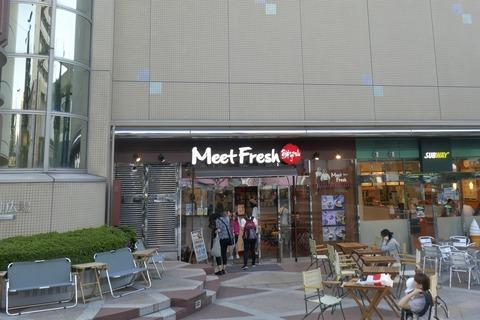 たまに行くならこんな店 台湾スイーツの名店で赤羽駅チカな「MeetFresh 鮮芋仙 赤羽BIVIO店」で、芋圓とタピオカミルクティーを食す!