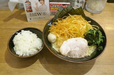 たまに行くならこんな店 北千住駅チカな「横浜道 北千住東口店」で、サクッとライト気味な家系ラーメンを食す!