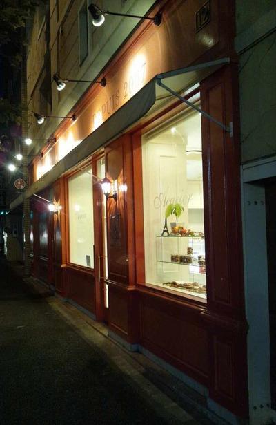 たまに行くならこんな店 食べログ埼玉県の部で一番人気のスイーツ店「アカシエ」はケーキは勿論の事パンやラスクも美味しかった