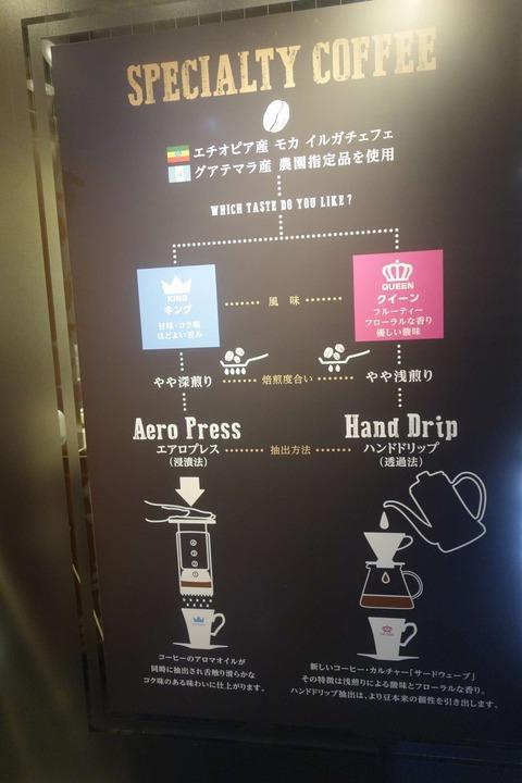 たまに行くならこんな店 サードウェーブコーヒーとも違うエアロプレス抽出法も選べる「オスロコーヒー麻布十番店」は麻布十番駅前にある北欧風コンセプトなカフェです