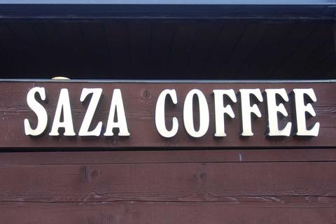 たまに行くならこんな店 サザコーヒーの本丸な「サザコーヒー本店」は勝田駅の近くにあり、店内は広々として雰囲気良しでした