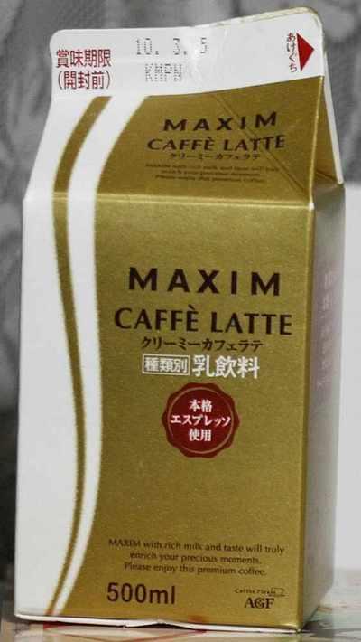 今日の飲み物 MAXIM CAFE LATTE クリーミーカフェラテ