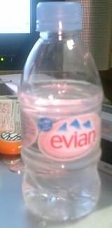 今日の水 エビアン