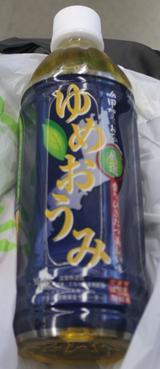 今日の飲み物 甲賀のお茶 厳選 香り引き立つ美しい味 ゆめおうみ