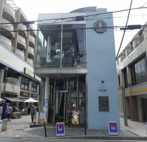 たまに行くならこんな店 店内に焙煎機のある「猿田彦珈琲 アトリエ仙川 」で、朝水出しコーヒーを飲み干す