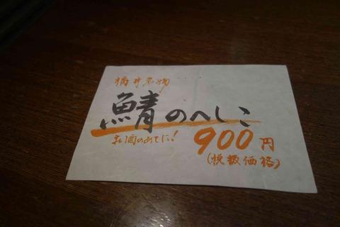 s-_DSC3691