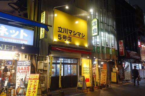 たまに行くならこんな店 「立川マシマシ5号店」では、二郎インスパイア系のラーメンだけでなく、麺をご飯に変えたメシ版の「マシライス」も楽しめます