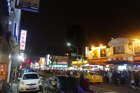 たまに行くならこんな店 台北市内でも屈指の規模を誇る夜市である、士林夜市で色々と食べ歩いてみた