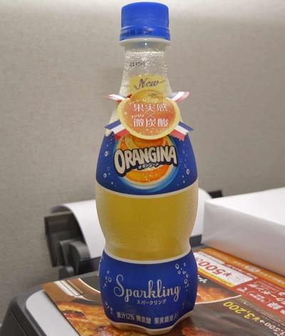 今日の飲み物 フランスで大人気!CMにはリチャード・ギア出演の「ORANGINA・オランジーナ」