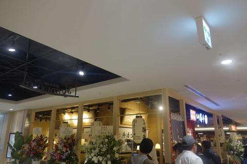 たまに行くならこんな店 アキバの食の塔ヨドバシアキバ8Fレストラン街にオープンした「京都勝牛ヨドバシアキバ店」で肉の旨味濃いし黒毛和牛牛カツを喰らう!!