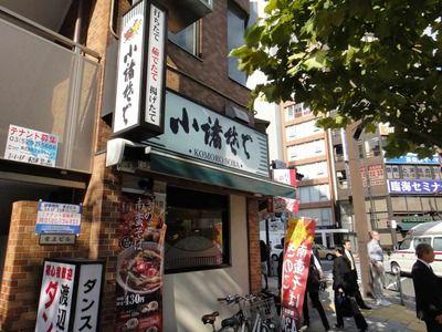 たまに行くならこんな店 小諸そば神田北口店でざるそば2枚盛り(290円)を食す