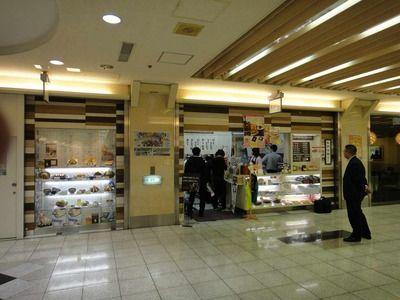 たまに行くならこんな店 みそかつ矢場とん 名古屋駅エスカ店