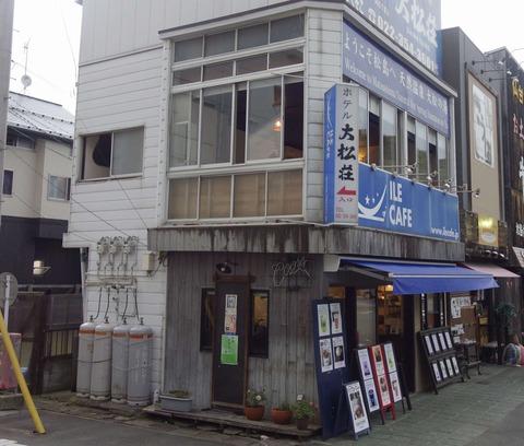 たまに行くならこんな店 松尾芭蕉もハマった松島最寄り駅松島海岸駅ソバの「ILE CAFE」は果肉をそのまま飲み干すようなフレッシュジュースが美味しいお店です