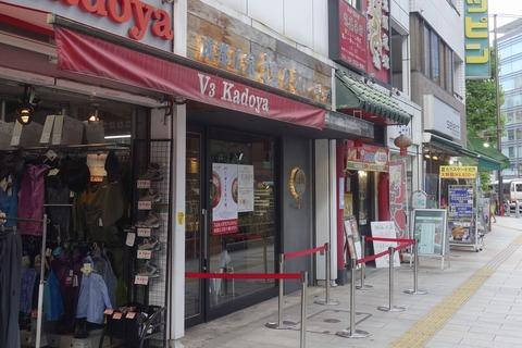 たまに行くならこんな店 つじ田系列の坦々麺専門店「成都正宗担々麺」では、辛旨な麻婆豆腐定食が美味しく楽しめます