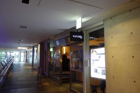 たまに行くならこんな店 調味料ゼロラーメンで話題になった「ラーメンゼロPlus」はおしゃれビル表参道ヒルズ内にあります