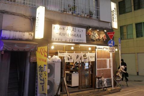 たまに行くならこんな店 神田で1人焼肉が楽しめる「江戸牛」では、お肉は1枚単位で楽しめるほかにセットメニューもあり!非常に使いやすいソロ焼肉店です