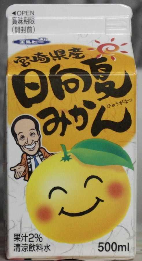 今日の飲み物 宮崎県産日向夏みかん