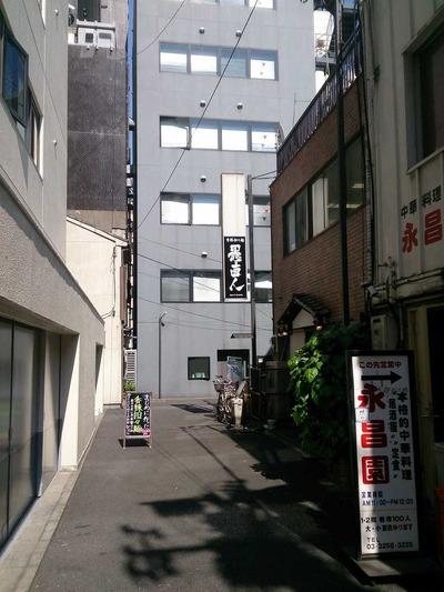 たまに行くならこんな店 神田で至高のあっさり系担々麺が食せる「愚直人」は今まで食べた担々麺の中ではとにかく食べやすく&コシの有る太麺も好感触です。