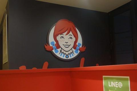 たまに行くならこんな店 ウェンディーズ単体のお店は日本で1ヶ所だけ!「ウェンディーズ曙橋店」過去を麻布十番店を利用した以来久々に利用しました