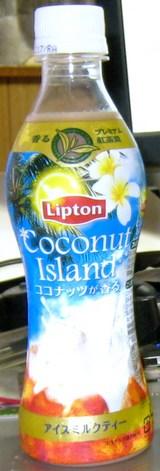今日の飲み物 Coconut Islandココナッツが香るアイスミルクティー