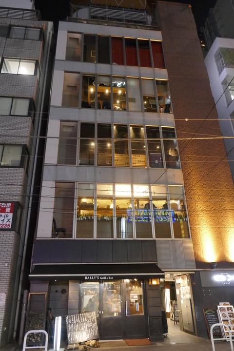 たまに行くならこんな店 大門駅近くの「軍鶏専門個室 東京しゃ門 浜松町店」は、コスパ良く鶏ウメェ料理がいっぱい!まさに鶏肉好きな方マストなお店であると食べてみて感じました!