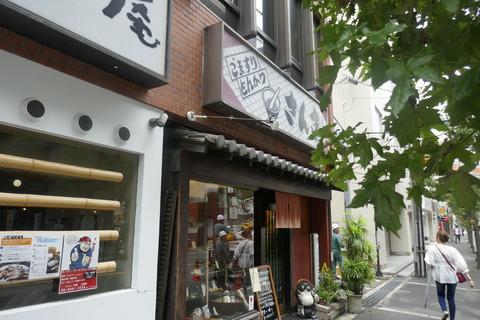たまに行くならこんな店 大阪地下鉄御堂筋線江坂駅チカな「さんき」で、お得プライスなとんかつ定食を喰らう!