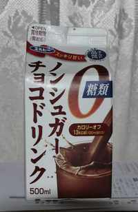 今日の飲み物 ノンシュガーチョコドリンク