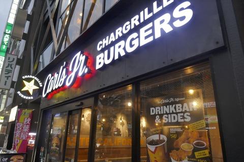 たまに行くならこんな店 ドリンク飲み放題なのがアメリカを感じる「カールスジュニア 秋葉原中央通り店」で、大きく熱々な「ビッグフィッシュサンド」を食す!