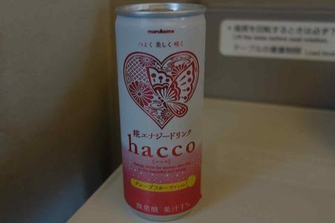 今日の飲み物 糀エナジードリンクHACCOはノンカフェインと寝る前に飲んでも安心で!ビーナスタイムの眠気も阻害しない女子力アップしそうな一品です