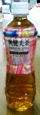今日の飲み物 爽健美茶オリエンタルスタイル