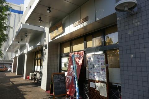 たまに行くならこんな店 「名古屋中央卸売市場」にある「一力」で、朝から大きく新鮮で美味しい「穴子天丼」を食す!