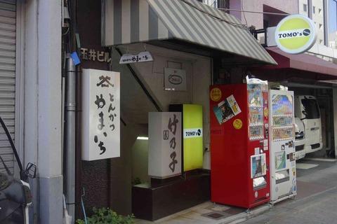 たまに行くならこんな店 神田エリアで1,2を争う人気とんかつ店の淡路町駅チカ版の「とんかつやまいち」はその日の店員さんがベテラン女子に溢れた女子力に満ちた人気とんかつ店でした