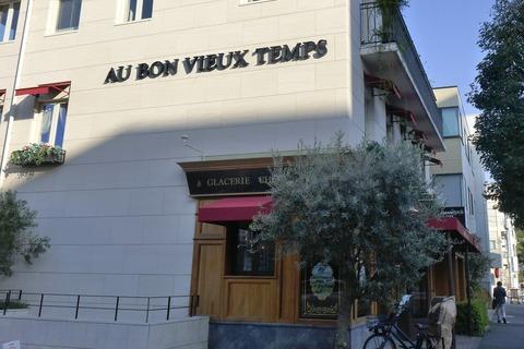 たまに行くならこんな店 尾山台駅駅のスイーツキングな「AU BON VIEUX TEMPS 尾山台店」で、パリジャンになった雰囲気でドリンクとともにスイーツを食す!