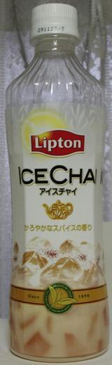 今日の飲み物 Lipton アイスチャイ