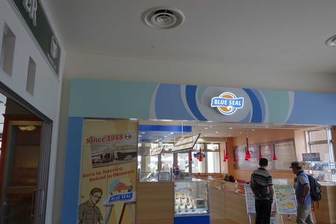 たまに行くならこんな店 イオンモール沖縄ライカムのバス停留所前にある「ブルーシールイオンモール沖縄ライカム店」はバス待ちにぴったりな沖縄式甘味処です