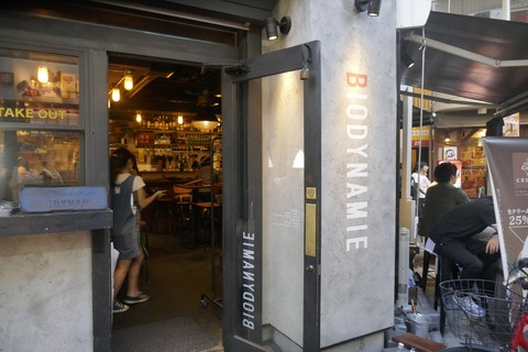 たまに行くならこんな店  赤羽駅チカな「ビオディライミ」で、洋な料理をサクッと楽しんでみた!