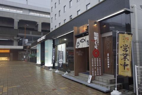 たまに行くならこんな店 今までで一番旨いかも知れない回転寿司店は新山口駅前にある「回転寿したかくら」でした※ちなみに獺祭が600円で飲めます
