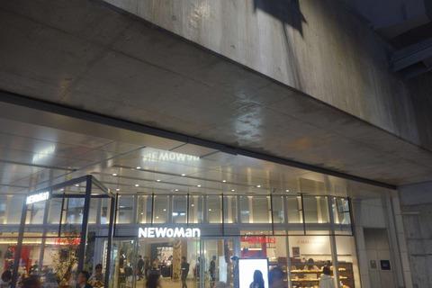 たまに行くならこんな店 先日オープンしたNeWoman1Fにテナント入りする「ル パン ドゥ ジョエル・ロブション ニュウマン新宿店」では、ロブション仕込の本格的な美味しさが楽しめます